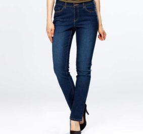 J'ai trouvé le jeans parfait